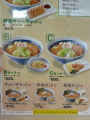 金沢で行ったお店。_b0209132_2384370.jpg