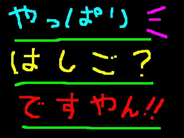 f0056935_19295268.jpg