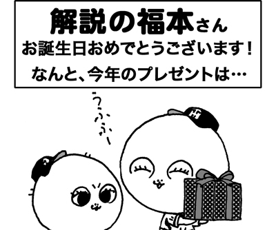 f0105741_122093.jpg