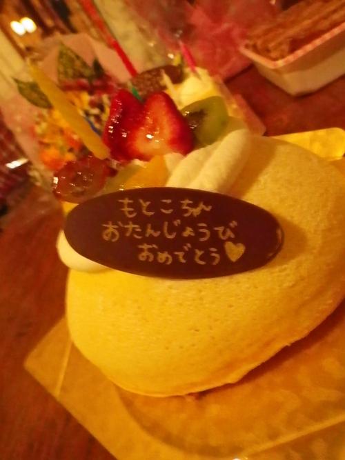Birthday!_b0207642_1155469.jpg
