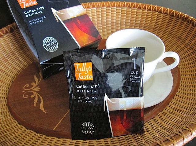 Tully\'s Coffee ZIPS_d0106242_10332375.jpg