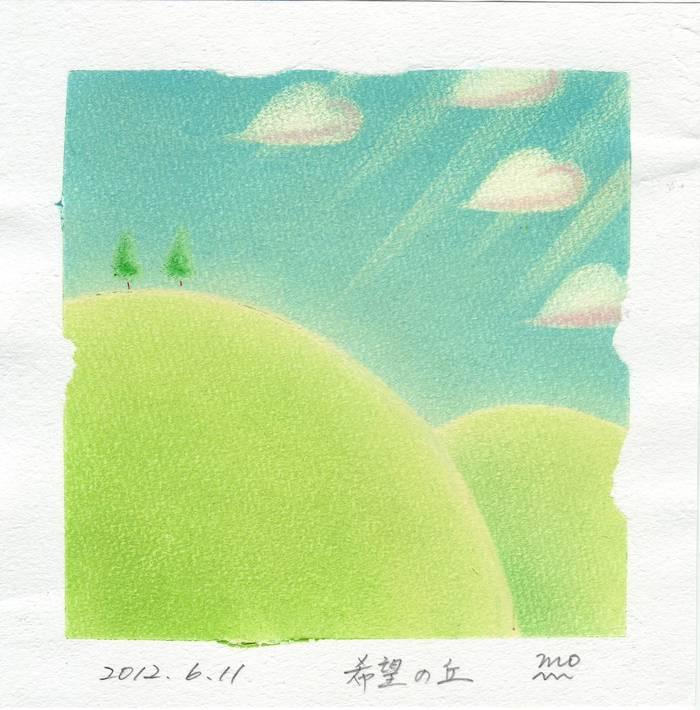 久々の「希望の丘」_f0183846_11312578.jpg