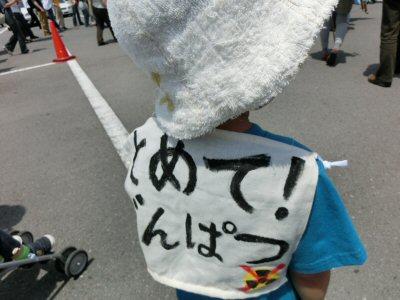 「はじめのいっぽパレード」市役所へ_f0019247_19105295.jpg