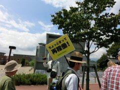 「はじめのいっぽパレード」市役所へ_f0019247_1932535.jpg