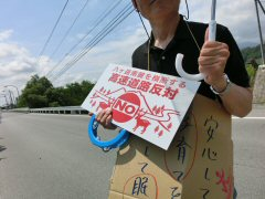 「はじめのいっぽパレード」市役所へ_f0019247_1943443.jpg