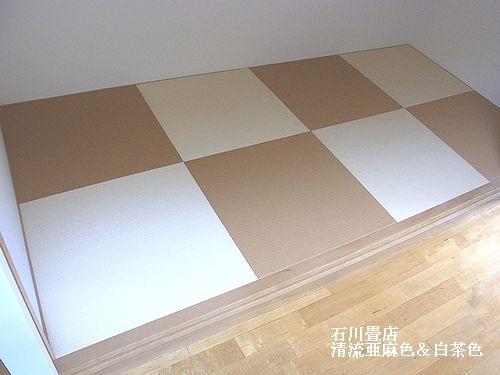 世田谷区/琉球畳の施工例&日記_b0142750_1137130.jpg