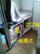 b0003855_14352983.jpg
