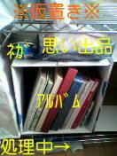 b0003855_14352993.jpg
