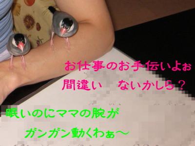 b0158061_2092019.jpg