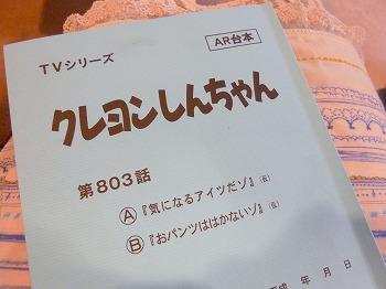6月になりましたっ☆_d0174765_0484519.jpg