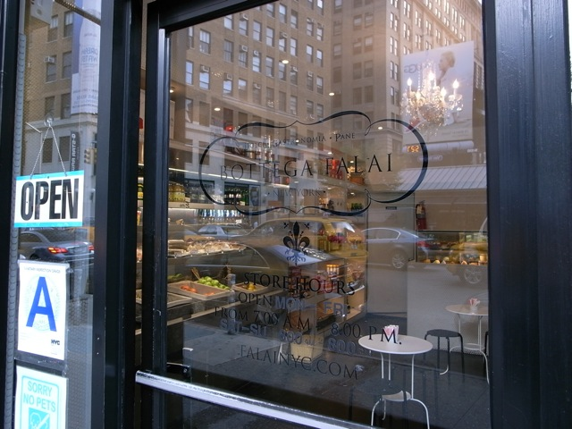NEW YORK #8_f0111683_947575.jpg
