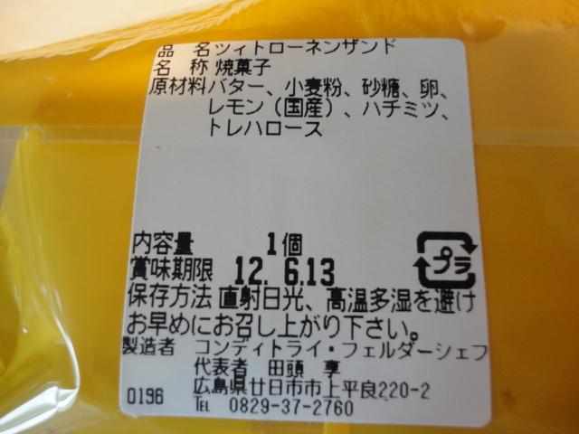 b0032593_2015788.jpg
