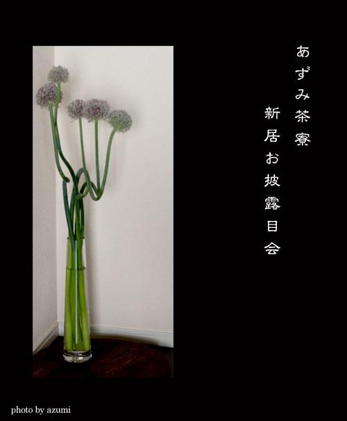 f0065106_2111466.jpg