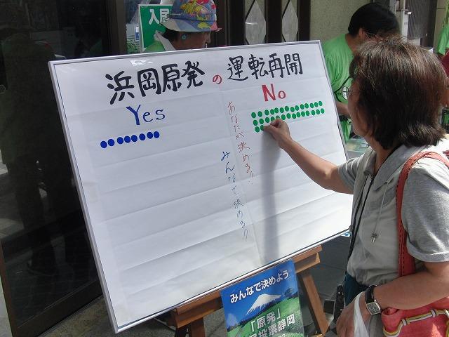 吉原の「てんのさん」で浜岡原発再稼動の是非を問う県民投票に向けた街頭署名を_f0141310_87337.jpg