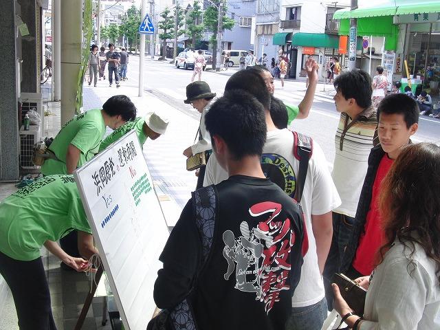吉原の「てんのさん」で浜岡原発再稼動の是非を問う県民投票に向けた街頭署名を_f0141310_884036.jpg