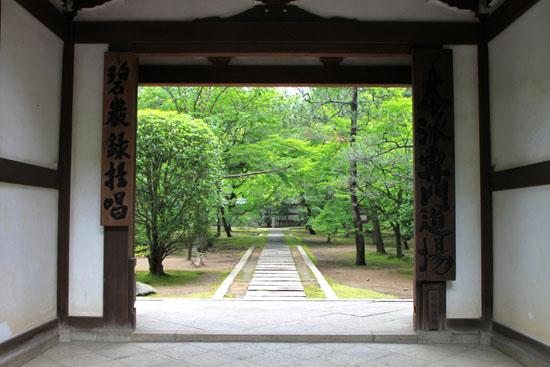 大徳寺 境内をめぐる_e0048413_2159932.jpg
