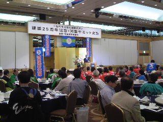 建国25周年記念・河童サミット開催_e0234016_2016596.jpg