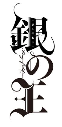 あだち充 新連載「MIX」第2話掲載!!「ゲッサン」7月号 本日発売!!_f0233625_22442532.jpg