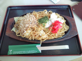 大山桝水高原 藤岡の初ブログ☆_e0176128_16454070.jpg