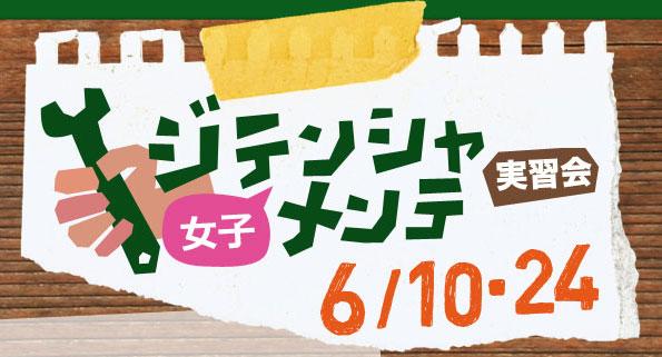 ☆女子ポタポタツーリング☆_b0212032_2164777.jpg