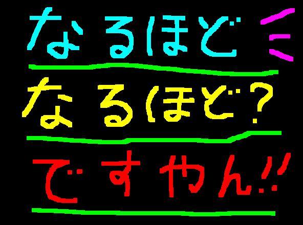 f0056935_1985923.jpg