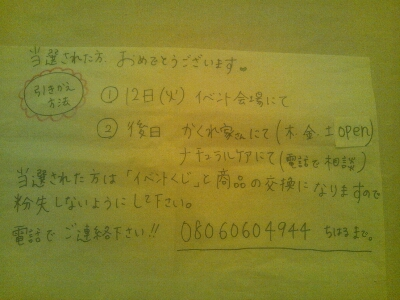 f0238042_78541.jpg