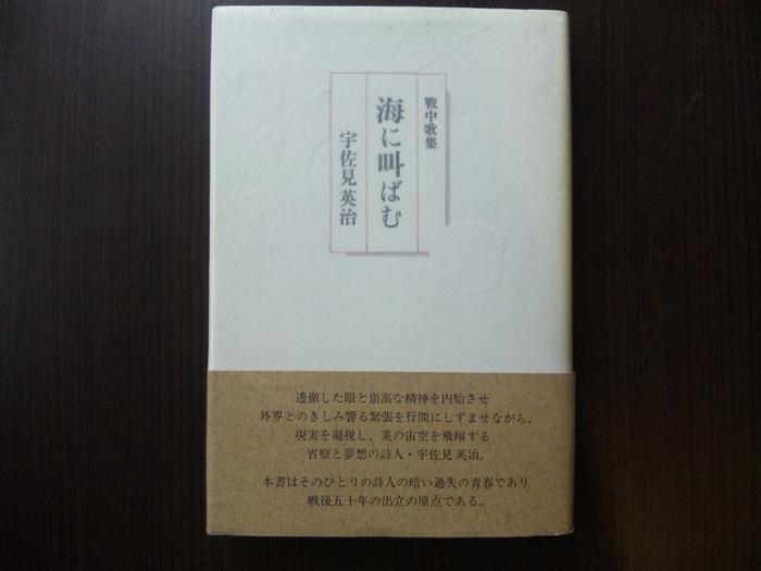 b0198254_19461144.jpg