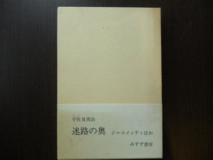 b0198254_19465455.jpg