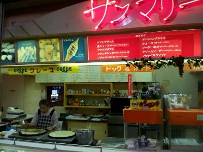 ほたるいかの街にある、中滑川駅_a0243562_1729173.jpg