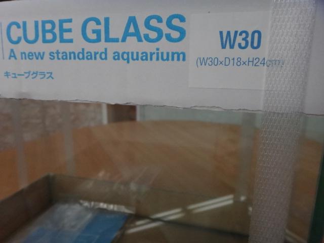 ADA Do!aqua キューブグラスミニS W30_e0181866_1322515.jpg