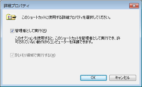 e0076367_1729583.jpg
