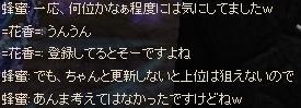 f0233667_16465238.jpg