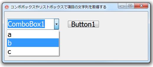 Delphi XE Pro - コンボボックスやリストボックスで項目の文字列を取得する_b0003577_782341.png
