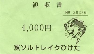 f0140087_16564676.jpg