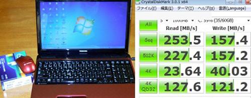 PC買替とSSD化_a0204089_20474130.jpg