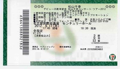f0148890_22411512.jpg