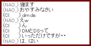 b0096491_16281030.jpg