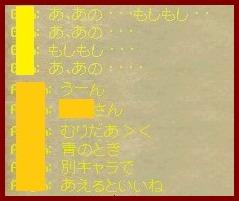 b0096491_16541644.jpg
