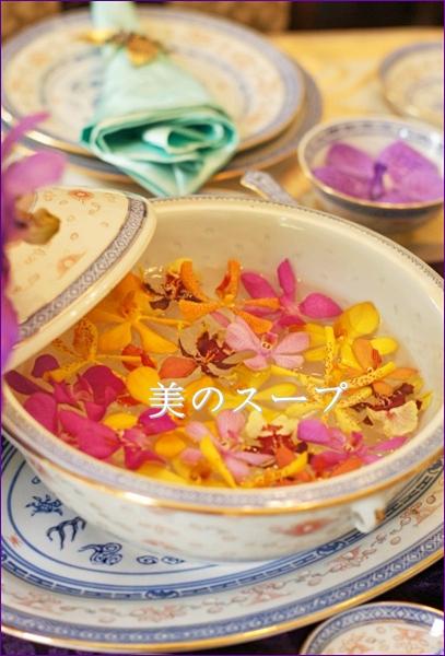 2012 横浜山手西洋館 ~花と器のハーモニー~ ブラフ18番館_b0145398_14395666.jpg