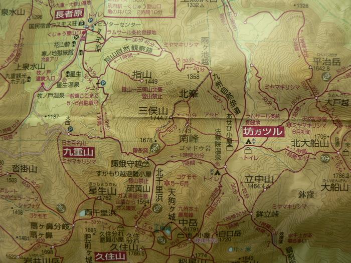 九重山(2)_f0219710_6394920.jpg