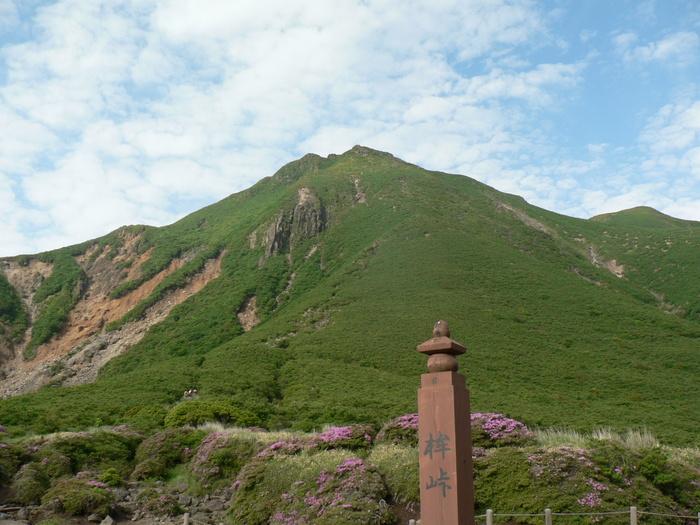 九重山(2)_f0219710_7153059.jpg