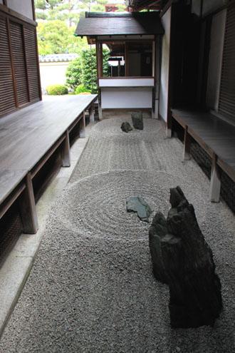 大徳寺 龍源院_e0048413_21381643.jpg