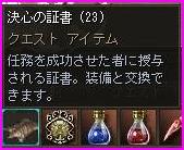 b0062614_123269.jpg
