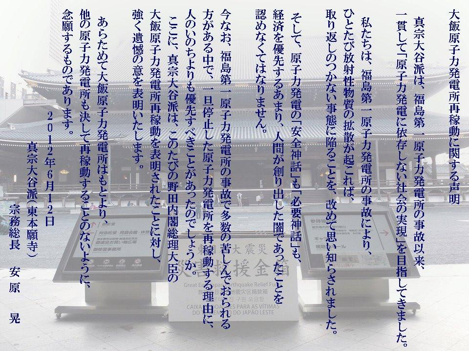 b0032617_13512178.jpg