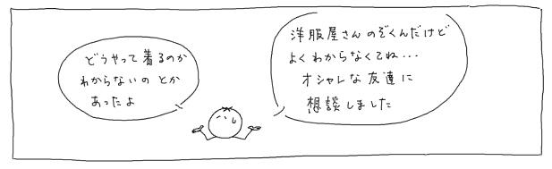 e0065818_19135778.jpg
