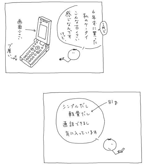 e0065818_19194020.jpg