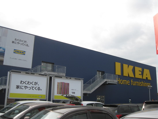 IKEA(新宮店)へ~☆_a0125419_7454647.jpg