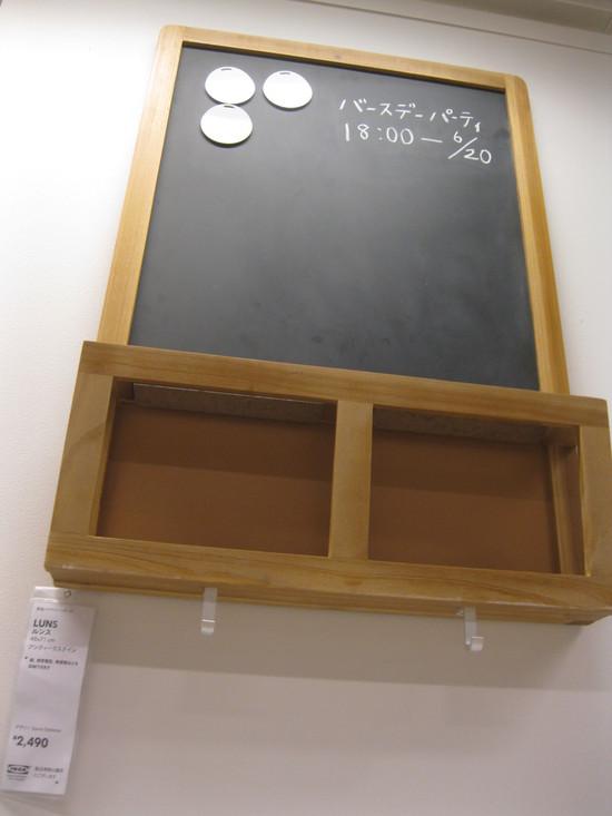 IKEA(新宮店)へ~☆_a0125419_7535693.jpg