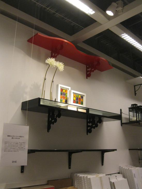 IKEA(新宮店)へ~☆_a0125419_7541216.jpg