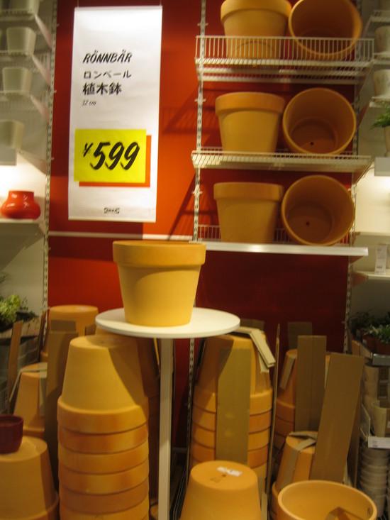 IKEA(新宮店)へ~☆_a0125419_7561995.jpg